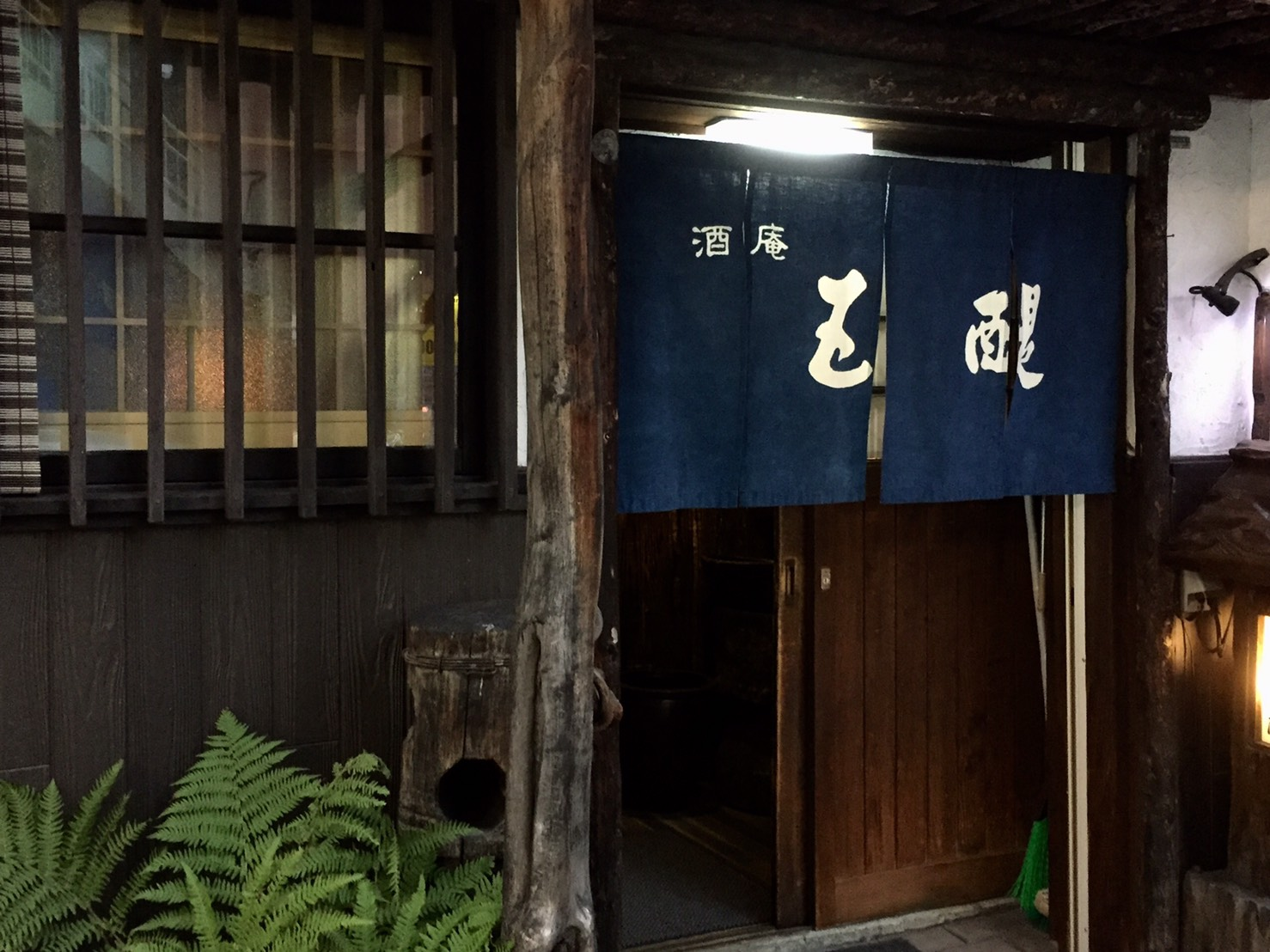 北海道初日の夜